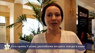отзыв Екатерины Гусевой, Гранд Отель Жемчужина, июнь 2013 года