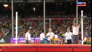 Чемпіонат світу 2015 р. 4х400 м фінал (Наталія Лупу)