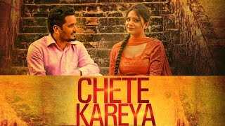 Chete Kareya | Manjit Sahota | Feat. Bunty Bains & Desi Crew | Latest Punjabi Songs | MP4 Records