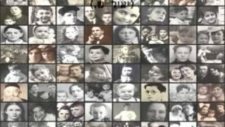קליפ מרגש על השואה יזכרם יעקב שוואקי thumbnail