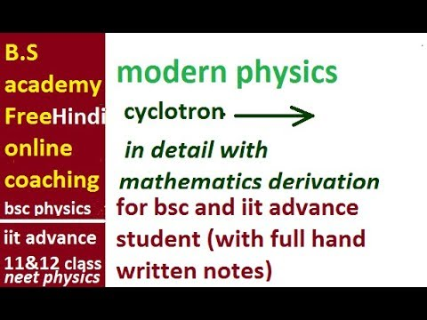 cyclotron,working-and-its-principle-(video-in-hindi)