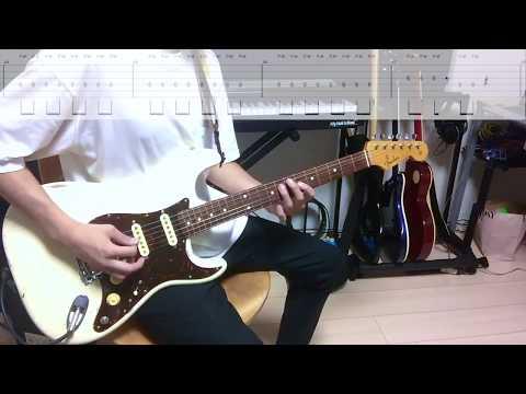 [TAB] 栞 / クリープハイプ ギター リード