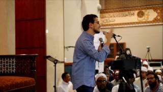 Qamarun Mostafa Atef Live Masjid Al Furqaan Cape Town