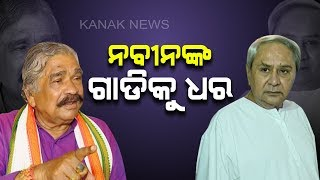 Sura Routray: Why So Much Of Hefty Fines Being Levied, What Naveen Patnaik Will Do So Much Fine?
