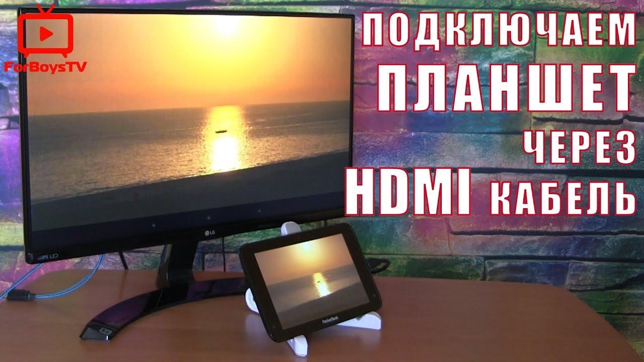 Если вы не представляете своей жизни без веб-серфинга, рекомендуем вам купить мощный планшет по лучшей цене от интернет-магазина ozon. Ru.