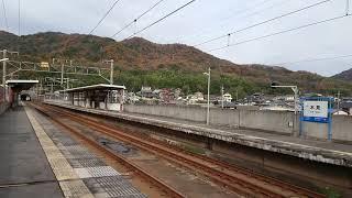 EF210-309 (がんばろう西日本ラッピング付)8073レ  木見駅通過