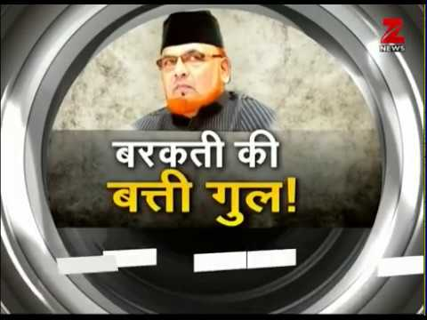 Rahman Barkati not ready to leave Shahi Imam post| रहमान बरक