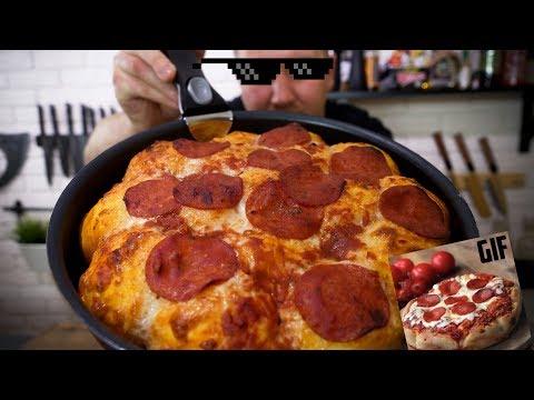 Проверка рецепта: Супер сырная пицца (Гифка)