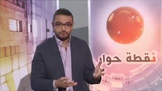 كيف يتعامل العرب في بريطانيا مع تصاعد