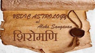 Разбираем гороскоп. Как определить деятельность. Ведическая астрология.