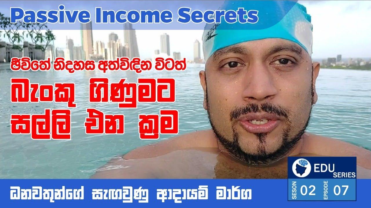 Passive Income Ideas for Financial Freedom      S2 E7 MasterMind ROSHAN