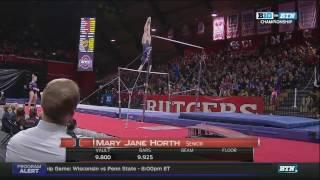 Mary Jane Horth (Illinois) 2017 Bars Big 10 Championships 9.925