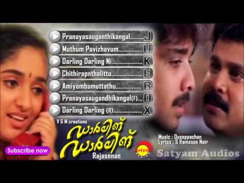 Darling Darling | Malayalam Film | Full Audio Jukebox | Dileep | Vineeth | Kavya Madhavan