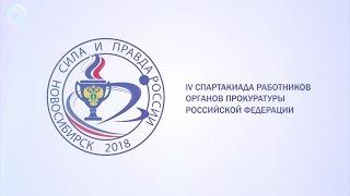 """""""СИЛА И ПРАВДА РОССИИ"""", фильм Телеканала ОТС"""