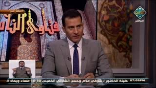مستشار المفتي يوضح محظورات الحج.. «فيديو»