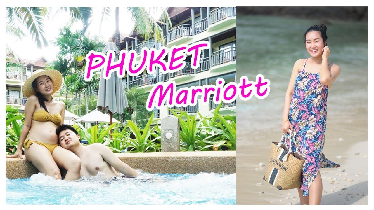เที่ยวภูเก็ต phuket marriott, merlin beach