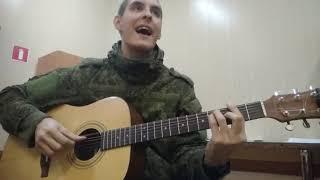как играть: ЗАПАХ ЖЕНЩИНЫ МОЕЙ на гитаре (Разбор песни, уроки гитары)