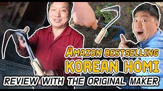 $16 Korean HoMi Digger that made US customers crazy| Review with Original Ho Mi Maker
