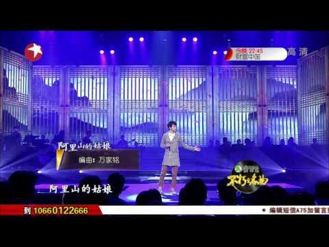 【HDvideo】Immortal Songs《不朽之名曲》20140329中国民歌专场高清无广告完整版