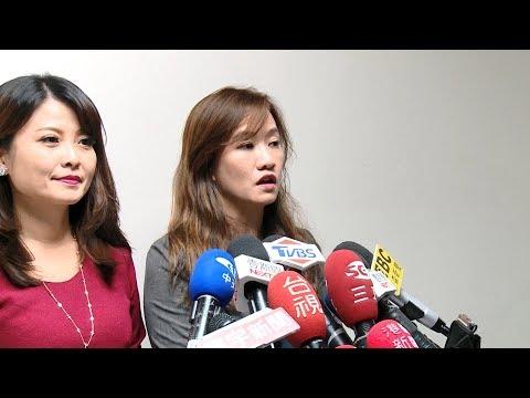韓國瑜婉拒雙城論壇 王淺秋 : 因要談內閣人事|寰宇新聞20181210