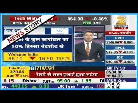 Sensex Low by 90 points