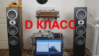 Мертвый звук усилителя D класса Clone NCore 400Вт 2 часть