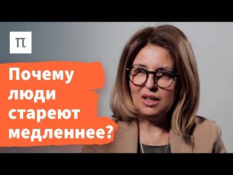 Возрастзависимые заболевания — Ольга Ткачева