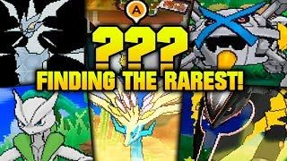 Finding the RAREST Pokęmon Ever. - NEVER RELEASED! feat. Shiny Ultra Necrozma and More! - SKIT VIDEO
