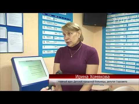 Поликлиника начинается... с регистратуры