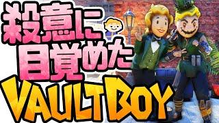 #373【Fallout76】VaultBoyマニアが注目のレプラコーンバンドルがアトミックショップに新登場!【フォールアウト76】