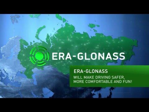 ERA-GLONASS: new possibilities!