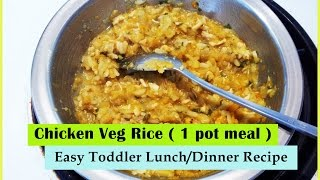Chicken Veg Rice ( 1 POT MEAL ) ( Easy TODDLER LUNCH/DINNER RECIPE ) (11+ months baby meal)