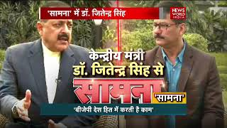 Union Minister Jitendra Singh attack on Rahul Gandhi on rafael issue in Exclusive Interview with NWI