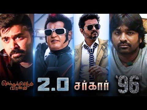 Top 16 Box Office Hits of 2018 | Rajini | Vijay | STR | Vijay Sethupathi