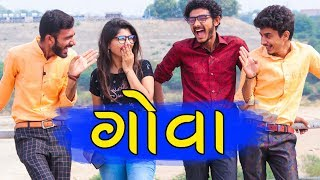 Goa No Plan | Pagal Gujju