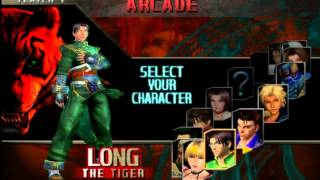 Bloody Roar  Primal Fury GC Character Select
