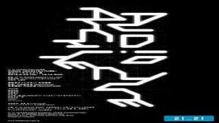 Cornelius新曲×9組の映像作家がコラボ 『AUDIO ARCHITECTURE展』6月開催 - アート・デザインニュース