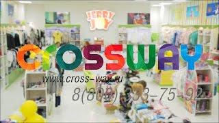 Отзывы о CROSSWAY КроссВэй JERRY JOY  сети магазинов детской обуви и одежды в Волгограде(, 2016-01-19T08:17:51.000Z)