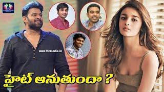 Prabhas Next Movie With Tamil Director Atlee | Alia Bhatt Romance With Prabhas | TFC Film News