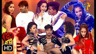Dhee Jodi Quarter Finals | 10th July 2019 | Full Episode | ETV Telugu