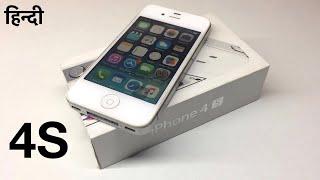 Apple iPhone 4S in 2019