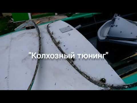 """""""Казанка-М"""" ..колхозный тюнинг.. лодка в продаже."""