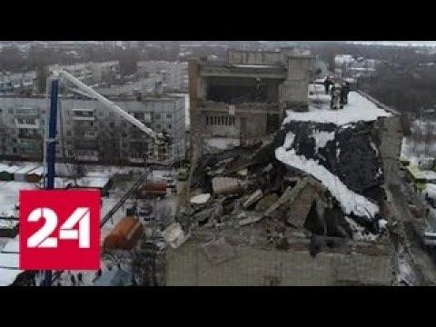 Найдено тело пятой жертвы взрыва в Шахтах - Россия 24