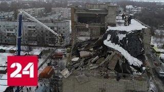 Смотреть видео Найдено тело пятой жертвы взрыва в Шахтах - Россия 24 онлайн