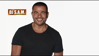 free mp3 songs download - Amr diab ayyam we beneshha mp3 - Free