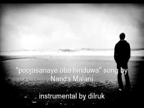 poojasanaye oba hinduwa instrumental