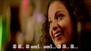 Tu Hi Meri Shab Hai Subha Hai - Gangster Movie Song With Sinhala Subtitle