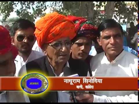 Kishangarh vidhan sabha