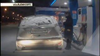 В Сургуте женщина случайно подожгла свой автомобиль на заправке(Девушка-водитель Ford Focus с номерами Свердловской области во время заправки зачем-то поднесла зажигалку к..., 2016-01-13T14:31:04.000Z)
