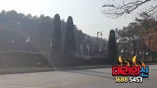 #대리로 : #블랙스톤이천GC 가는길